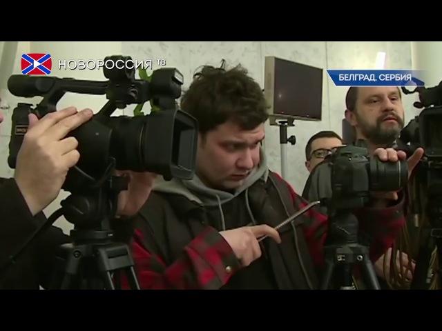 Лента новостей на Новороссия ТВ 22 февраля 2018 года