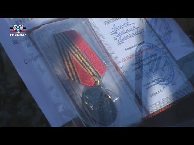 В Старобешево открыли «Звезду Героя» защитнику ДНР