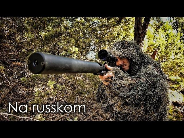 Самая тихая снайперка в мире и почему она не оружие в США Разрушительное ранчо Перевод Zёбры