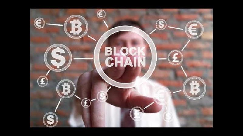 International Auto Club / верификация кошелька на сайте Blockchain info