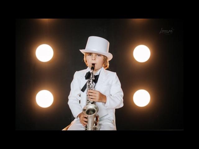 Didin Marat - Я джазмен