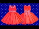 Cómo hacer un vestido de niña forrado (patrones)   How to make a girl dress