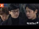 故 샤이니 종현 빈소 조문 '슬픈 표정의 예능 스타들'…유재석 김종국 이광수