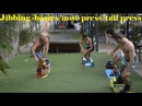 Jibbing -basics/nose press/tail press .Wakeboard tutorial.Джибб - разминка на траве. Вейкборд.