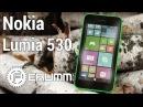 Nokia Lumia 530 Dual SIM обзор и особенности смартфона Все плюсы и минусы Lumia 530 от