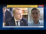 Новости на «Россия 24»  •  В Ярославле сдали ЕГЭ по-взрослому