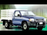 Nissan Pickup Cab Chassis D22