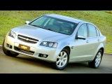 Chevrolet Omega C
