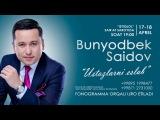 Afisha - Bunyodbek Saidov - 17-18-aprel soat 1900 da Istiqlol san'at saroyida konsert beradi 2018