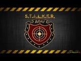 Stalker Online - Уроки ПВП от Свободы#2