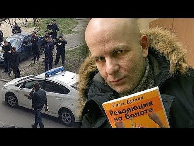 Дудчак о суде по убийству Олеся Бузины