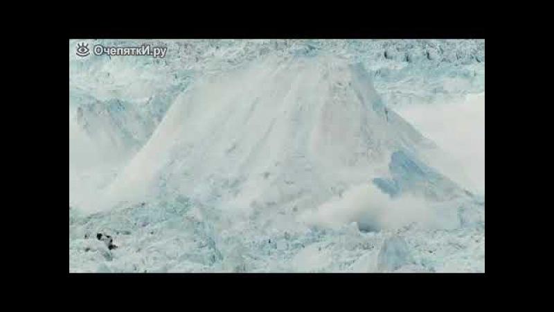 Раскол ледника Гренландии