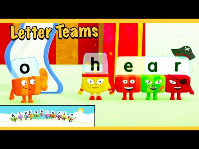 Alphablocks - Word Magic EAR H-EAR (Yellow Level Step 11)