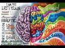 Развитие мозга. Мышление. Логика. Воображение. Брайан Трейси. The development of the brain