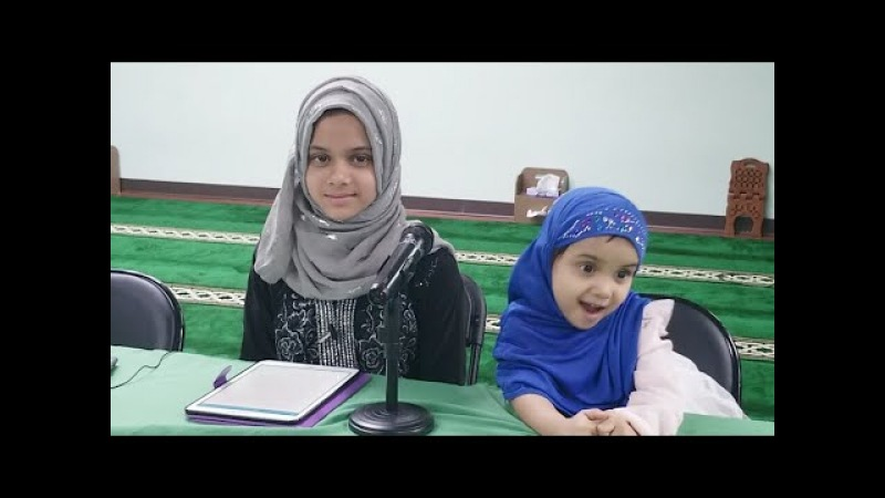Maryam And Fatima presenting at Islamic Association at Raleigh (IAR)