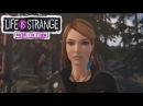 LIS: Before the Storm Ep 3 *CRACK*