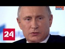 Путин заявил, что отделение Косово стало ящиком Пандоры
