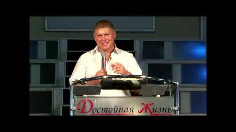 Виктор Томев Убеждай себя что ты веришь а не Бога