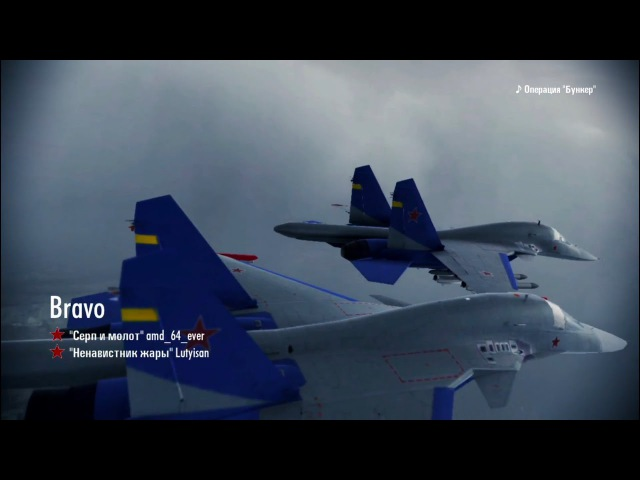 Ace Combat Infinity Russian Team, 10. Adriatic, 2 Su-34 and 2 Su-33 Strigon, 4x