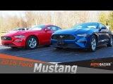 2018 Ford Mustang Facelift Видео. Тест драйв Форд Мустанг рестайлинг 2018 на Русском. Авто США.