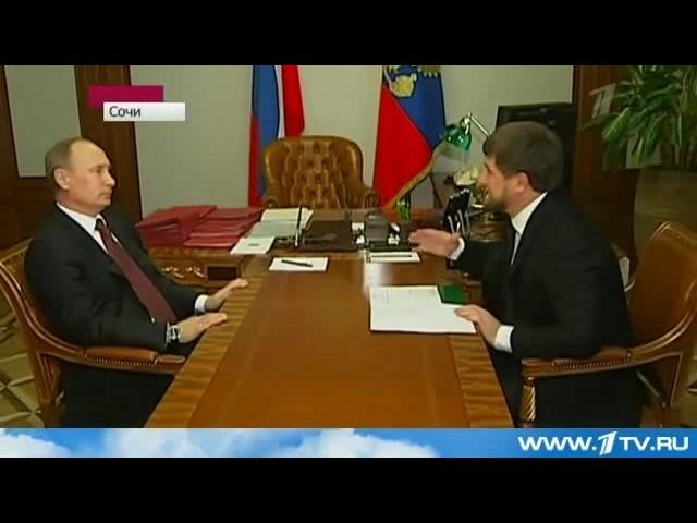 Путин - Кадыров - разборка · coub, коуб