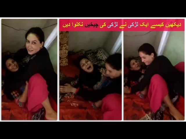 Pakistani Hostel Girls Fuc-k!ng Each Other || ہوسٹل میں رہنے والی پاکستانی لڑکی16