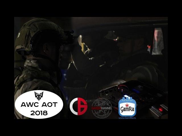 Обзор - АWC (Airsoft Warfare Challenge) 2018 [Garda Channel]