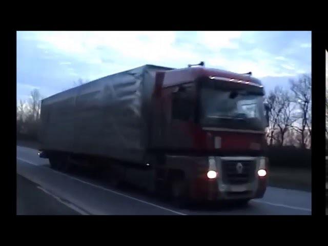 Александр Кирсс А за поворотом