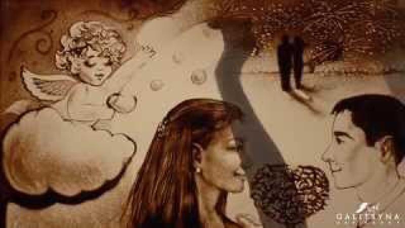 Песочная Анимация. Шоу История Любви театр песка. Galitsyna Art Group