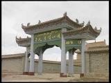 Life of Merchants--Hui Ethnic Minority Group