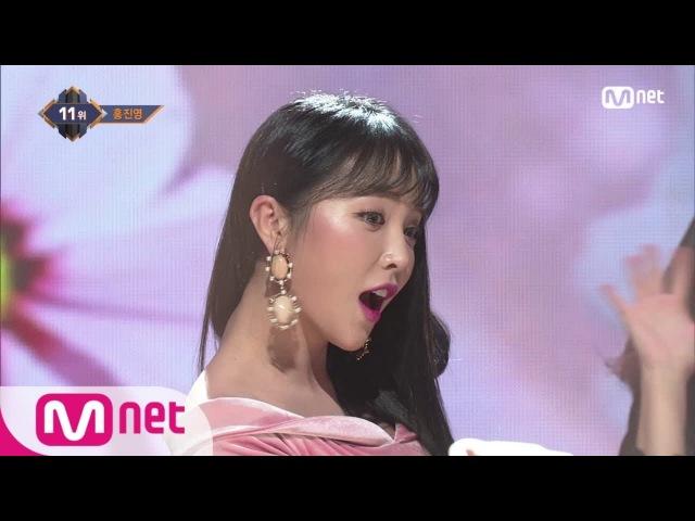 [HONG JINYOUNG - GOOD BYE] KPOP TV Show | M COUNTDOWN 180222 EP.559