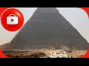 Пирамиды / Тайна, которая может быть наконец открыта !