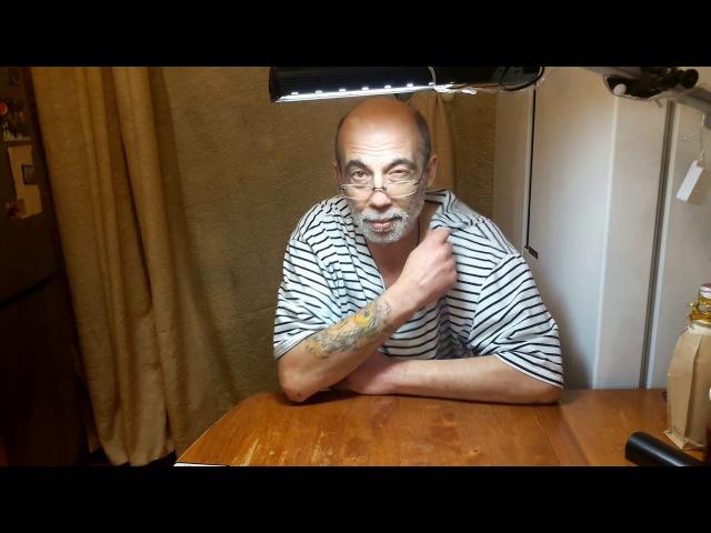 Вартан Болотов TV ответы на вопросы или пи@дёш шоу продолжается