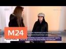 Будущие жильцы посмотрели квартиры в многоэтажке по программе реновации - Москва 24