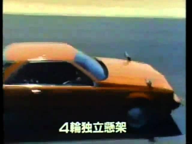 1982 toyota corona gt turbo commercial