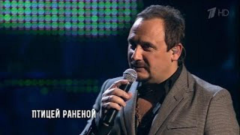 Стас Михайлов Птицей раненой Сольный концерт Джокер HD