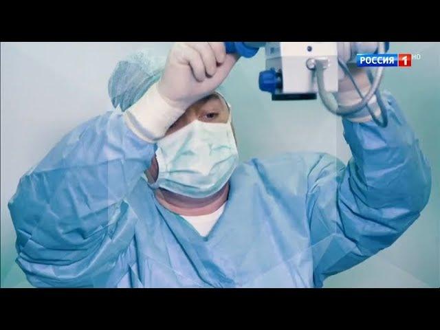 О самом главном: Инсульт, лечение близорукости, носовые кровотечения, сосудистая хирургия, баня » Freewka.com - Смотреть онлайн в хорощем качестве