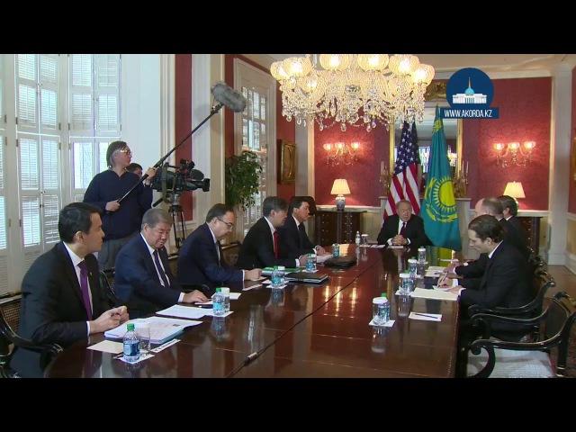 Встреча с президентом государственного агентства Корпорация по зарубежным частным инвестициям OPIC Рэем Уошберном