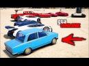 GTA 5 Online - Обзор Обновление DLC Assault! 11 Секретных Авто! Новые секретные тачки ГТА 5 Онлайн!