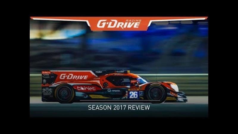 FIA WEC Season 2017 review   G-Drive Racing