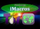 Программа для рассылки Автопостинг ВК iMacros Tor браузер