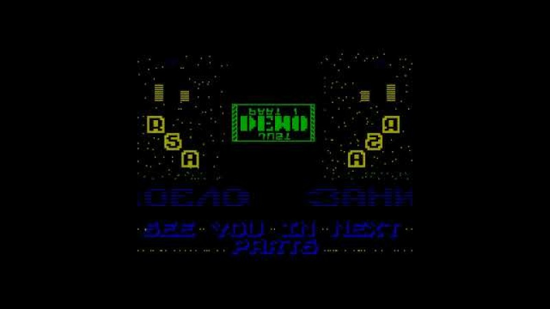 Just Demo Part One - R.S.A. [zx spectrum AY Music Demo]