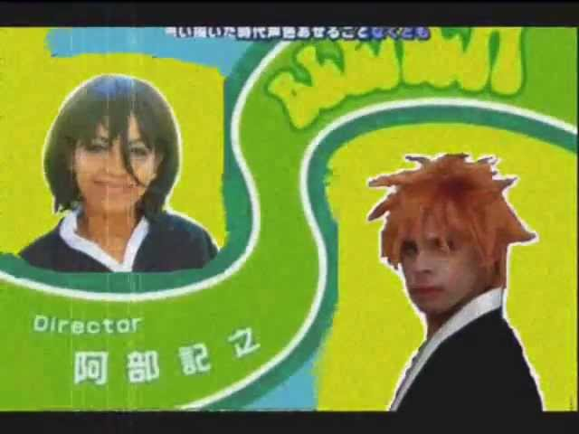 Bleach Opening 1 asterisk fandub latino (live action), FMA 2013