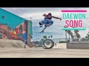 Daewon Song 2017 Amazing and Unreal Skateboarding Tricks