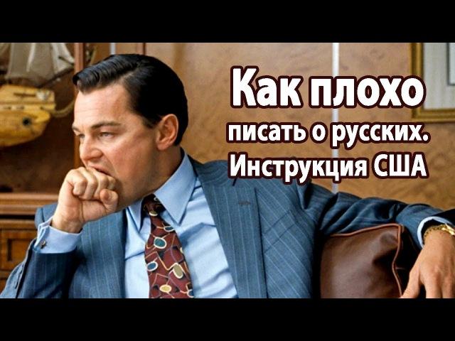 Обнюхались всем офисом. Как пишут грязь про русских спортсменов