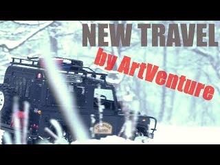 New Travel RC Georgia 2018 trailer