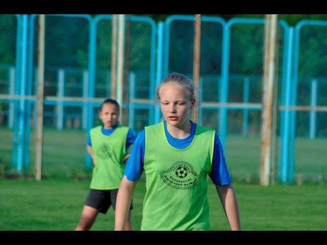 04/02/18. Футбол. Девочки 11vs11. Минск(05-06)-Зорка-БДУ(02-03) 5-0