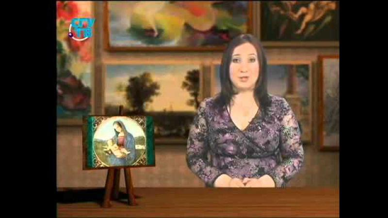 Великие художники Передача 2 Рафаэль Санти К нему с небес сошла Мадонна