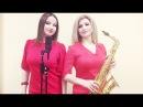 Виктория Оганисян Саят Нова Наира Костанян саксофон Ashkharhums Imn Dun is