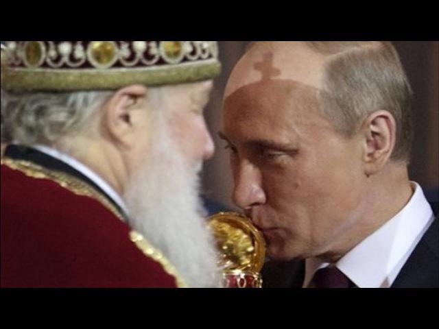 Кремлевская симфония РПЦ